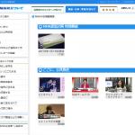 NHKの広報動画集  NHKについて(1)