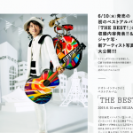 ナオト・インティライミ ベストアルバム「THE BEST!」2015.6.10(水) RELEASE!!