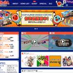 太鼓の達人 Vバージョン  バンダイナムコエンターテインメント公式サイト