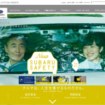 総合安全 | New SUBARU SAFETY | SUBARU