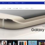 Galaxy S6 edge  スマートフォン  Galaxy
