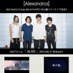 [Alexandros] Special Site