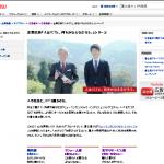 「人はICTと、何をかなえるだろう。」シリーズ - 広告宣伝 - Fujitsu Japan
