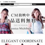 【TV-CM放映中】道端ジェシカ着用CM COORDINATE ファストファッション通販 SHOPLIST(ショップリスト)