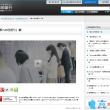 「娘への仕送り」篇  TVCMギャラリー  福岡銀行