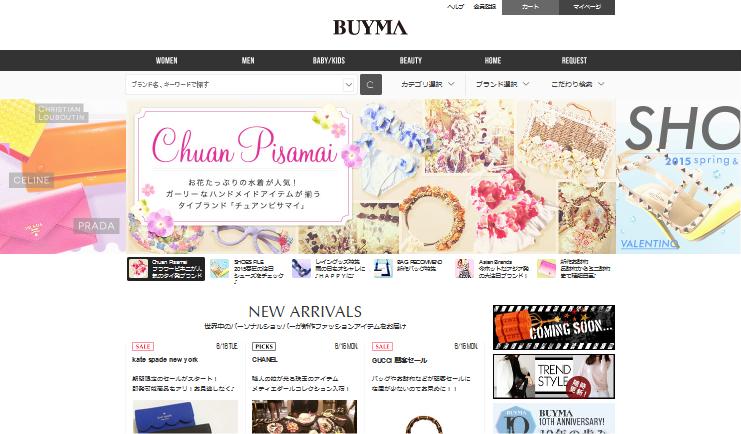 BUYMA.com ファッション通販サイト-海外ブランドを始め世界中の商品をお得に購入