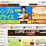 東京の観光情報サイト トーキョー☆ブックマーク