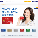 Visa News|世界通貨 Visa - Visaカード優待情報