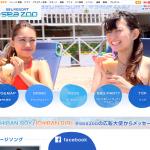 日テレRESORT@seazoo|日本テレビ