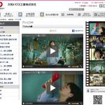 「トラップ」篇|テレビCM|企業広告|ダイワハウス