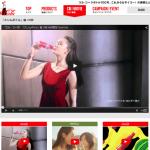 CM・動画  コカ・コーラ(Coca-Cola)公式ブランドサイト
