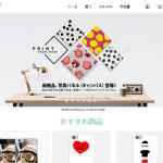 コマプリ  コマプリ-お気に入りの写真をiPhoneケース、スマホケース、マグカップ、iPadカバー、台湾悠遊カード(EasyCard)などのオリジナルアイテムに!