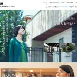 最新CMライブラリー|ミサワホーム