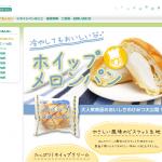 ホイップメロンパン  シライシパン