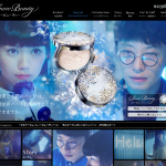 Snow Beauty 資生堂