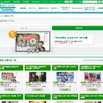 広告CM ライブラリ|FamilyMart