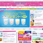 31アイスクリーム・31cLub