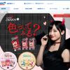 リップベビー  ロート製薬- 商品情報サイト