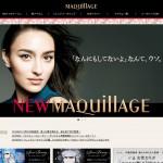 MAQuillAGE|資生堂