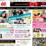 小学館 CanCam10月号(8月22日発売) 山本美月