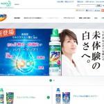 アタック公式サイト|花王