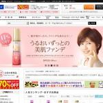 DHCオンラインショップ|化粧品・健康食品・ファッション