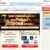 電子マネー nanaco 【公式サイト】 : nanacoご愛顧感謝キャンペーン 選べる7大陸の旅など総計1,200名様にプレゼント!