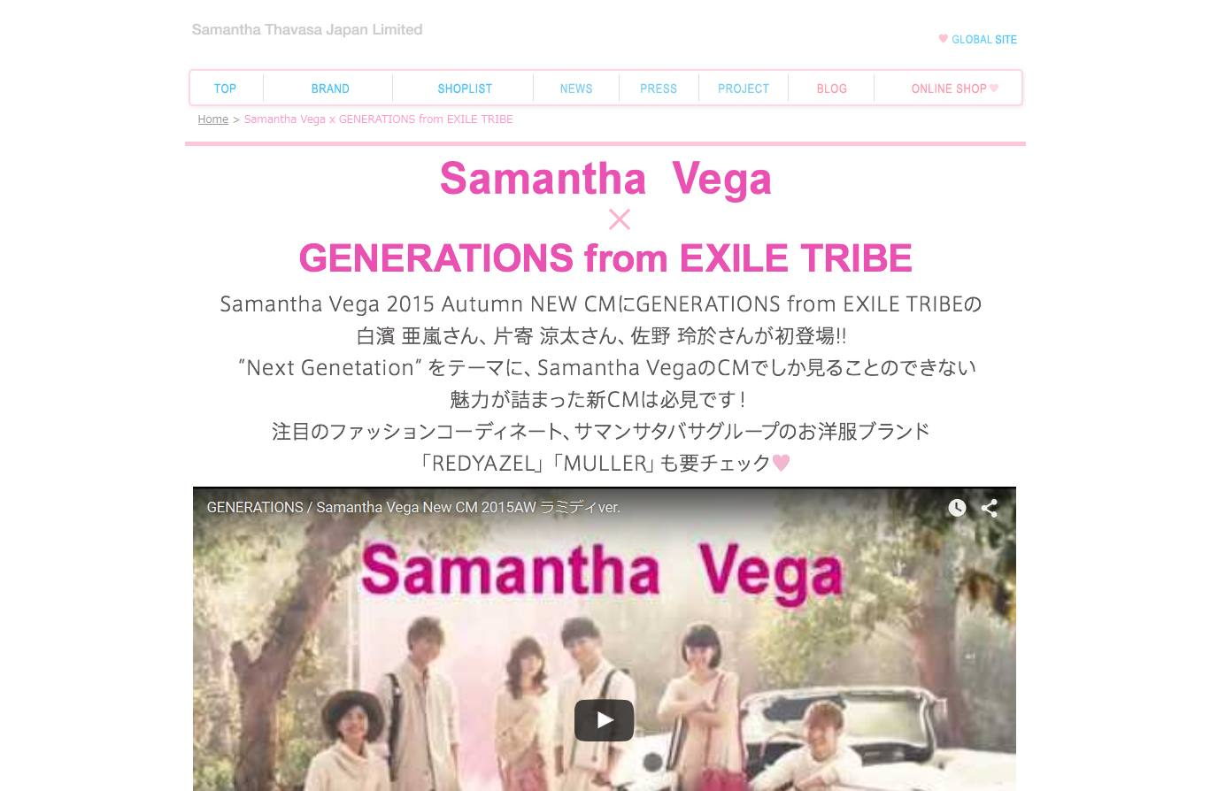 Samantha Thavasa  Samantha Vega x GENERATIONS from EXILE TRIBE(1)