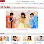 山崎製パン  知る・楽しむ  TV-CM