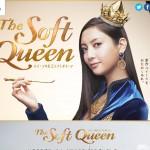 スイーツの女王ソフトクイーン The Soft Queen  MINISTOP