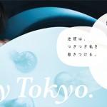 findmytokyo_ikebukuro_off