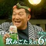 アサヒビール クリアアサヒ糖質ゼロ 「角煮まん、大満足!」篇 山口智充 堀田茜 水橋研二