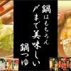 Thumbnail of post image 078