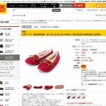 レディース 【HAWKINS】 ホーキンス キレらくモカシン GG DACIA HW50103 S-RED 通販  ABC-MARTオンラインストア 【公式】靴の総合通販