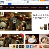 Thumbnail of related posts 126