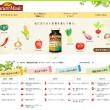ネイチャーメイド 公式サイト|大塚製薬