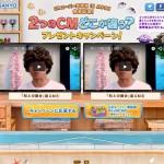 SANYO:CRスーパー海物語 IN JAPAN 発表記念!2つのCMどこが違う?プレゼントキャンペーン!