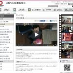 「夫の本音」篇|テレビCM|企業広告|ダイワハウス