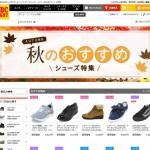 ABC-MART トップ-靴通販やスニーカー・シューズ情報(1)