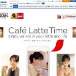 Café Latte time  バラエティを楽しもう、ラテも人生も。