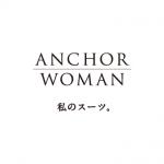 洋服の青山 ANCHOR WOMAN 2015AW「私のスーツ」篇 高垣麗子