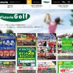 ヴィクトリアゴルフトップ Victoria Golf