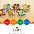 ノンフライ麺のマルちゃん麺づくり|東洋水産株式会社