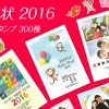 Thumbnail of related posts 200