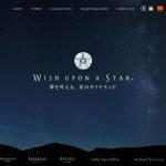 Wish upon a star(ウィッシュアポンアスター) - TOP -