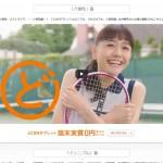 CMギャラリー  ケーブルテレビ(CATV)のJ-COM