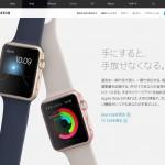 Apple Watch - Apple(日本)