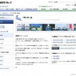 テレビCM「青い鳥」篇:NTT HOME