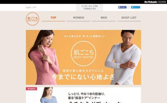 大橋夏菜の画像 p1_7
