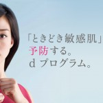visual_banner01